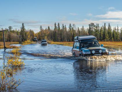 Arctic Tour Russie 2016